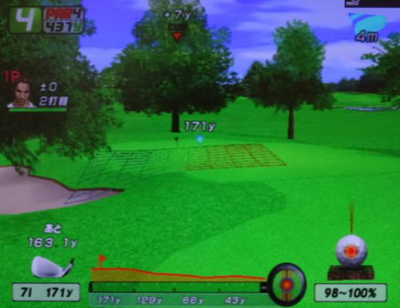 架空ゴルフコース しゅんYの挑戦状 (11)