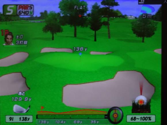 架空ゴルフコース しゅんYの挑戦状 (14)