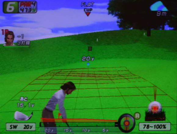 架空ゴルフコース しゅんYの挑戦状 (18)