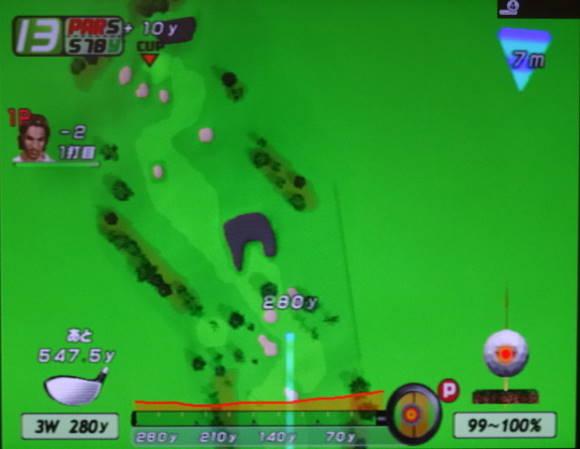 架空ゴルフコース しゅんYの挑戦状 (39)