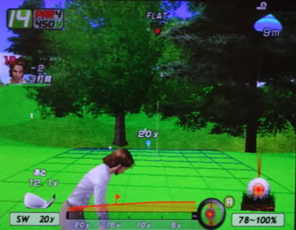 架空ゴルフコース しゅんYの挑戦状 (46)
