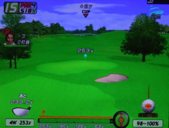 架空ゴルフコース しゅんYの挑戦状 (48)