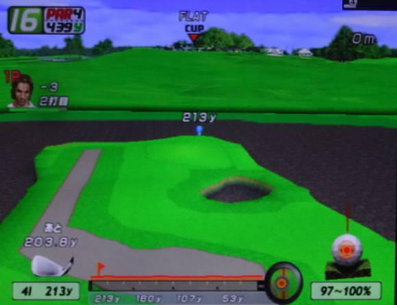 架空ゴルフコース しゅんYの挑戦状 (52)