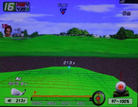 架空ゴルフコース しゅんYの挑戦状 (53)