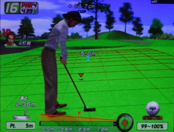 架空ゴルフコース しゅんYの挑戦状 (54)