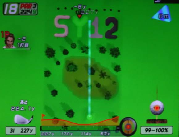 架空ゴルフコース しゅんYの挑戦状 (59)