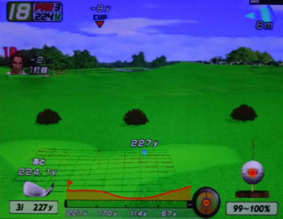 架空ゴルフコース しゅんYの挑戦状 (60)