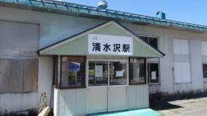 夕張 南空知 駅舎めぐり (2)