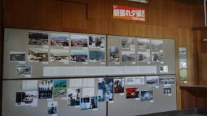 夕張 南空知 駅舎めぐり (3)