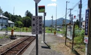 夕張 南空知 駅舎めぐり (9)