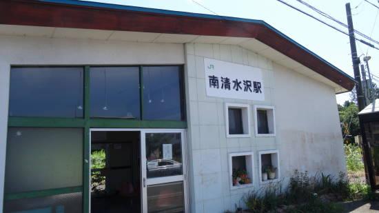 夕張 南空知 駅舎めぐり (8)
