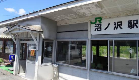 夕張 南空知 駅舎めぐり (12-1)