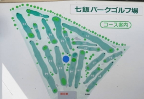 七飯PG 本町コース (2)