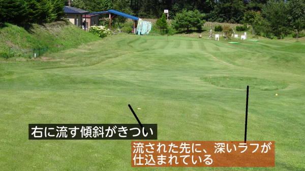 緑の丘友愛PG 北海道渡島管内森町 (13)