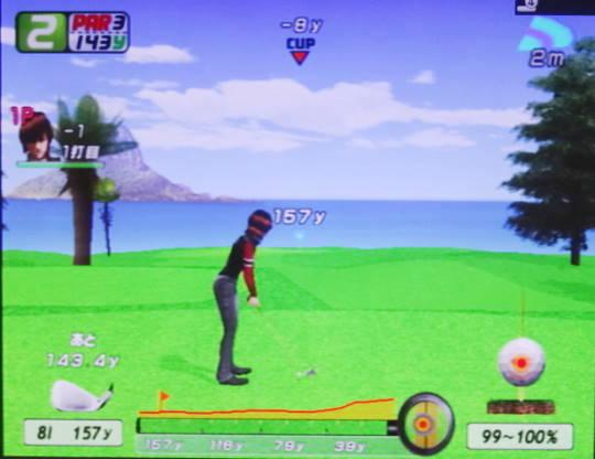 架空ゴルフコース ブルーグリーンGL (4)