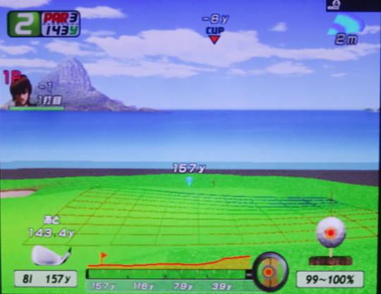 架空ゴルフコース ブルーグリーンGL (5)