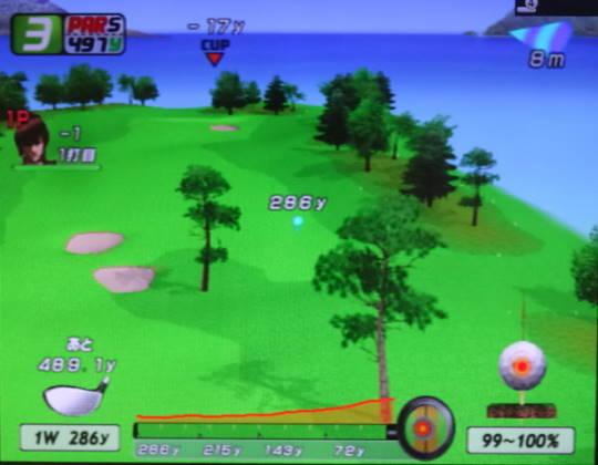 架空ゴルフコース ブルーグリーンGL (7)