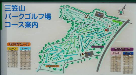 北海道 宗谷 枝幸 三笠山PG (1)