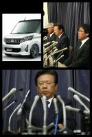 三菱自動車 燃費不正会見