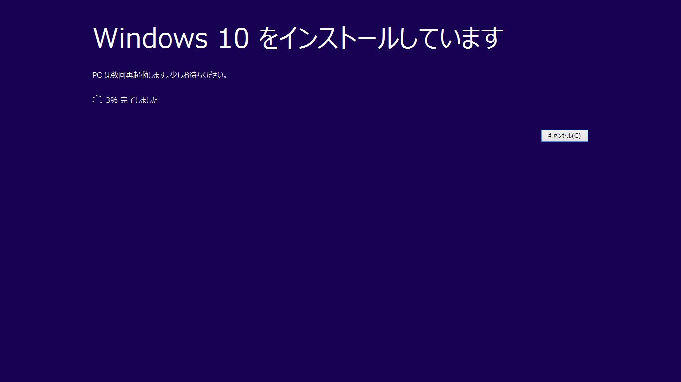 20150730_o0306.png