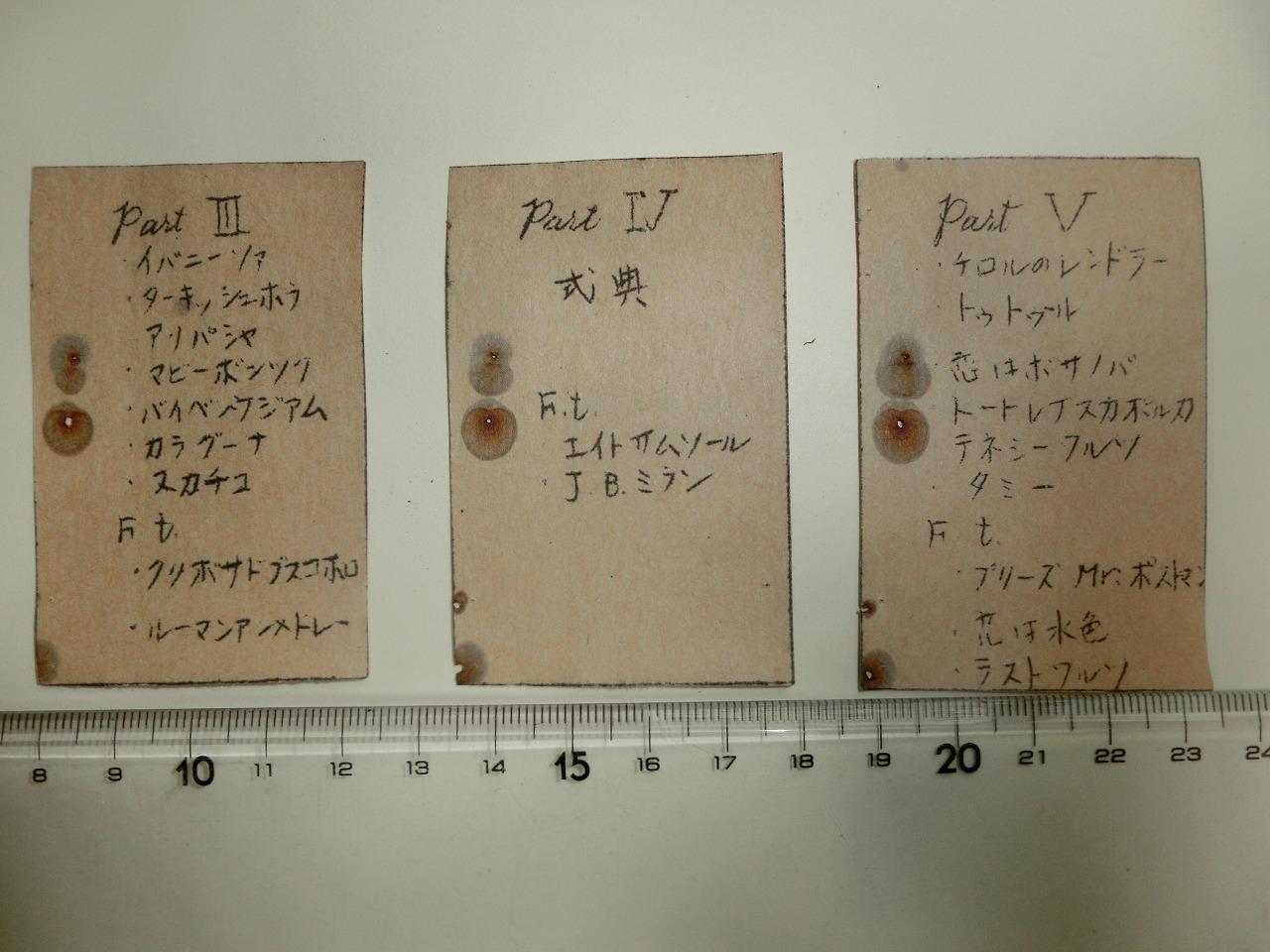 CIMG4819.jpg