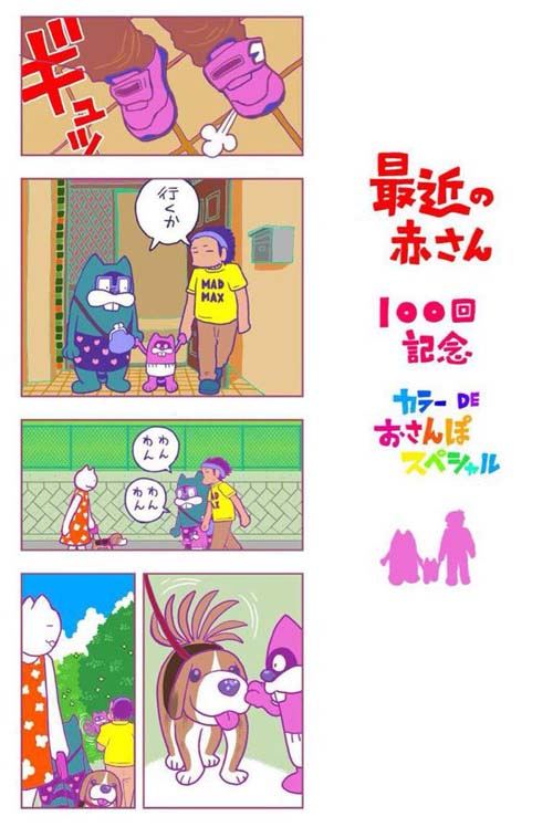 CD7HE5RUEAIy3xy.jpg