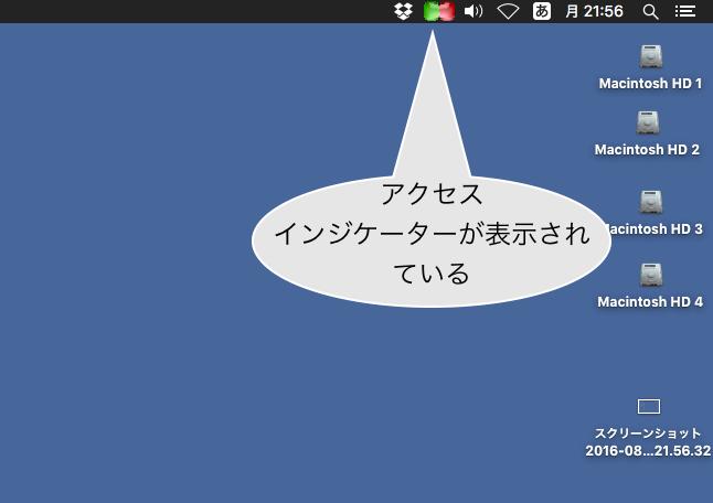 diskspy-2.png