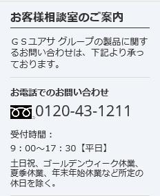 201607230206202f0.jpg