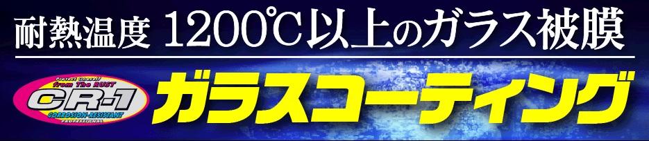 20160910054125c6a.jpg