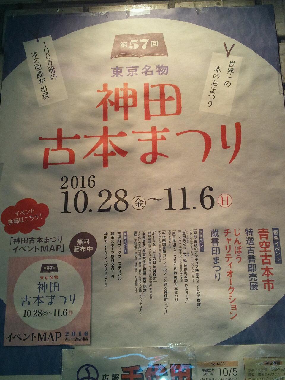 20161027_184821.jpg