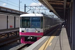 F3257075dsc.jpg