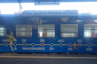 F7318768dsc.jpg