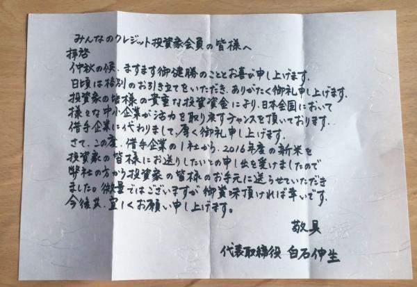 20161008_113035.jpg