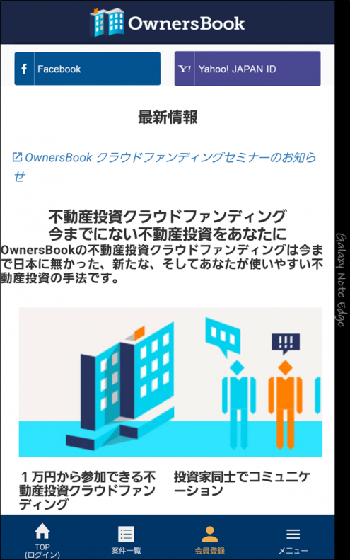 ownersbook20161015013.png