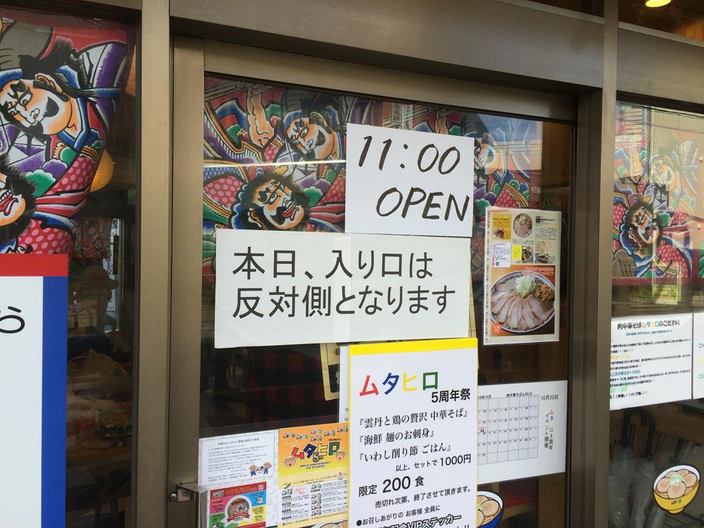 20161030194042b61.jpg