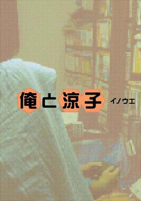 oreto_hyoshi.jpg