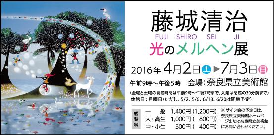 20160523102043ae2.jpg