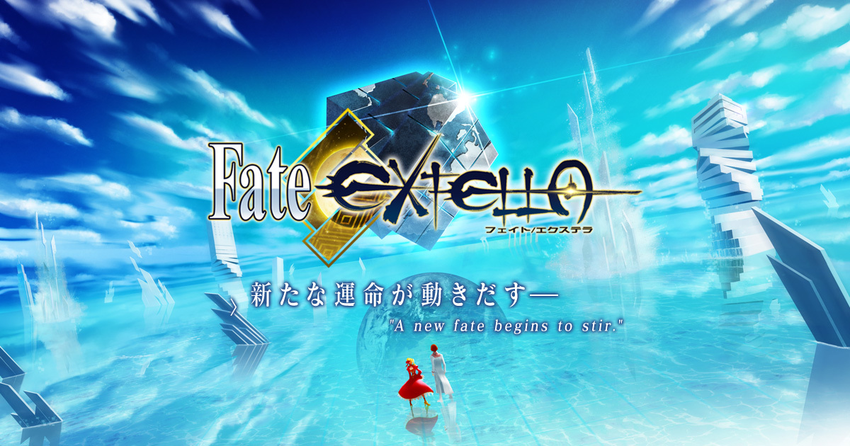 F-Extella.jpg