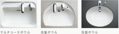 AFFETT、mdvっjdcO Select bowl type(アフェット・セレクトボウルタイプ)|トクラス洗面化粧台|トクラス