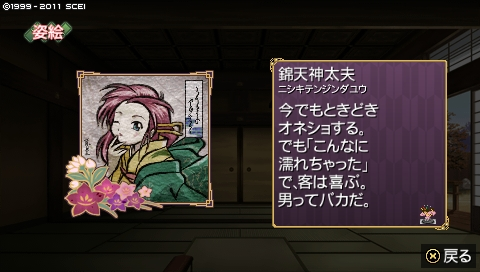 oreshika_0060.jpeg