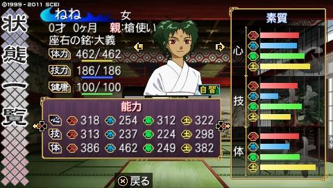 oreshika_0190.jpeg