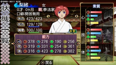 oreshika_0197.jpeg