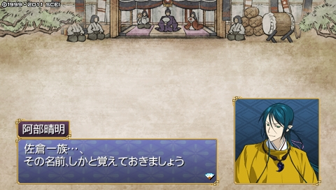 oreshika_0200.jpeg