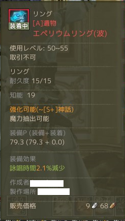 20160524232030ff0.png