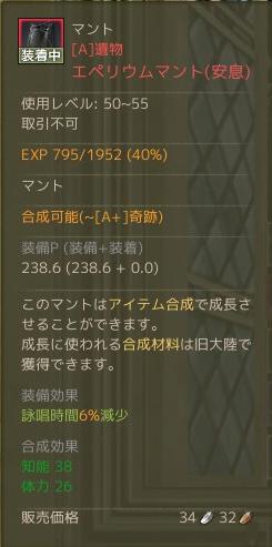 20160524232032ea4.png