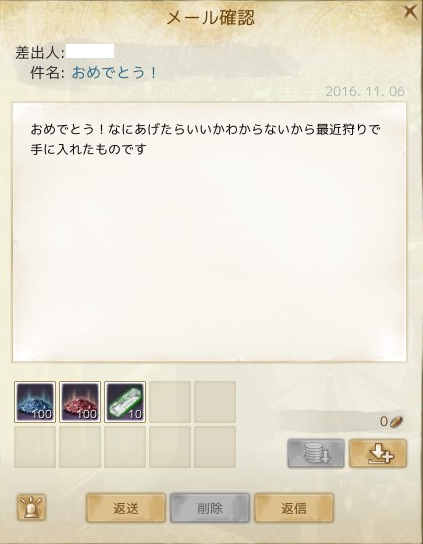 201611080032589a7.png