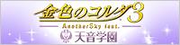 b_20050a.jpg