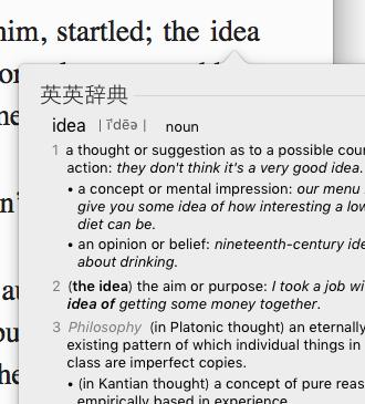 MacのiBooksで辞書を使う1