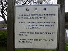 紫金山公園3