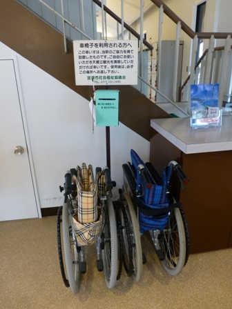天橋立駅6